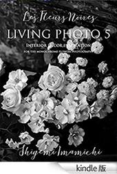 LIVINGPHOTO Kindle5 Les Fleurs Noires
